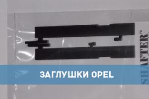 http://autoline-spb.com/wp-content/uploads/2017/01/banner1-2-300x200.png